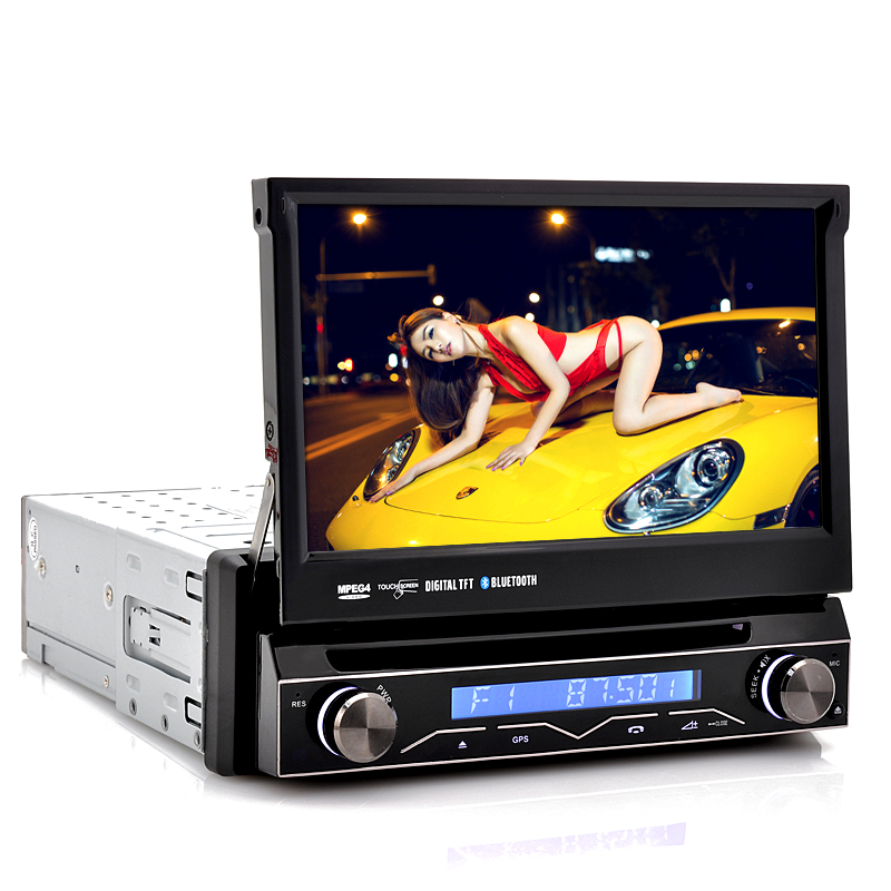 1 din car dvd player w gps starsound. Black Bedroom Furniture Sets. Home Design Ideas