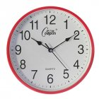 10inch Wall Clock Round Mute Quartz Clock Fashion Living Room Home Office Decoration red
