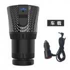 12V Universal Portable  Car Freezing Heating Cup for Drink Beverage Can Cooler Standard Edition