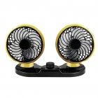 12V24v  Double-headed Van Minivan Refrigeration Powerful Car Electric Fan Yellow without bracket