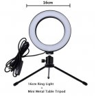 16/26cm Dimmable LED Studio Camera Ring Light Phone Video Light Lamp Selfie Stick Ring Table Fill Light 16CM single lamp + tripod