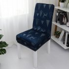 1pc Simple Stretch Chair Cover Home Half Pack Printed Chair Cover Deep Forest Fawn_One size