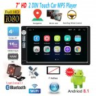 2 Din 7 inch Android 8.1 Car Radio  Autoradio GPS Navigation  Universal Car Multimedia Player BT FM Mirrorlink Stereo Audio A5 Without camera