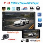 2 Din 7 inch Car Radio Autoradio Universal Car Multimedia MP5 Player HD Bluetooth Usb Flash Drive Phone Interconnect MP3 Player Radio Without camera
