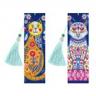 2Pcs 5D DIY Leather Bookmark Tassel Book Marks Special Shaped Diamond Embroidery