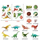 2Pcs/Set Luminous Dinosaurs Wall Stickers Glow in The Dark Decorative Decal for Kids Room As shown