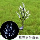 2Pcs Solar Powered Branch Leaves Light Lawn Lamp for Outdoor Garden Landscape White light