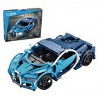 421pcs DIY Remote Control Building Block Puzzle Assembling Electric Sports Car Puzzle Toy C51053 Bugatti 421PCS