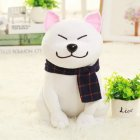45cm Small Plush Akita Dog Stuffed Puppy Dog Toy for Kids Gift Home Decoration white