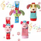 4Pcs Set Cartoon Infant Toddler Baby Cloth Toy Piggy Dog Wrist Bell and Socks