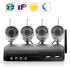 4 IP Camera Complete Surveillance System   DVR Set