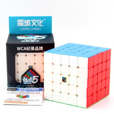 5*5 Smooth Magic Cubing Classroom Speed Cube Puzzle Toy