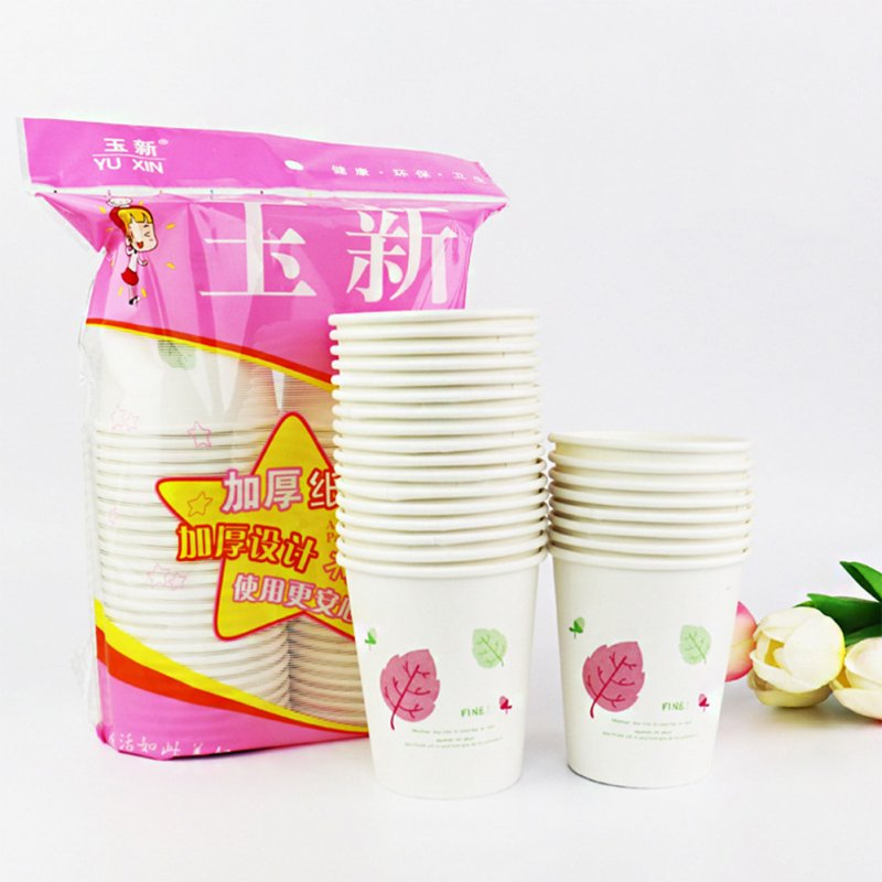 50Pcs Disposable Paper Cup Environmental Protection Thickened Hot/Cold Water Cup random_50 pieces