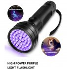 51LEDs UV Flashlight Torch Light Pet Urine Fluorescent Flashlight for Outdoor black