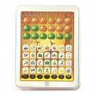 Arabic Children Learning Dot Reading Puzzle Early Education Machine yellow
