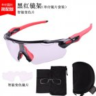 Bicycle Cycling Glasses Color changing Windproof Sunglasses Protection Goggles Eyewear Sports Running Spectacles