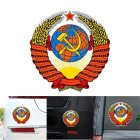 Car Decal USSR Series Soviet Union Soviet Division Communist Flag Pattern Sticker Car Rear Window Bumper Body Scratch Graffiti Sticker Photo Color