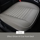 Car Front Seat Cover PU Non-slip Car Seat Cushion Cover for Four Seasons  grey