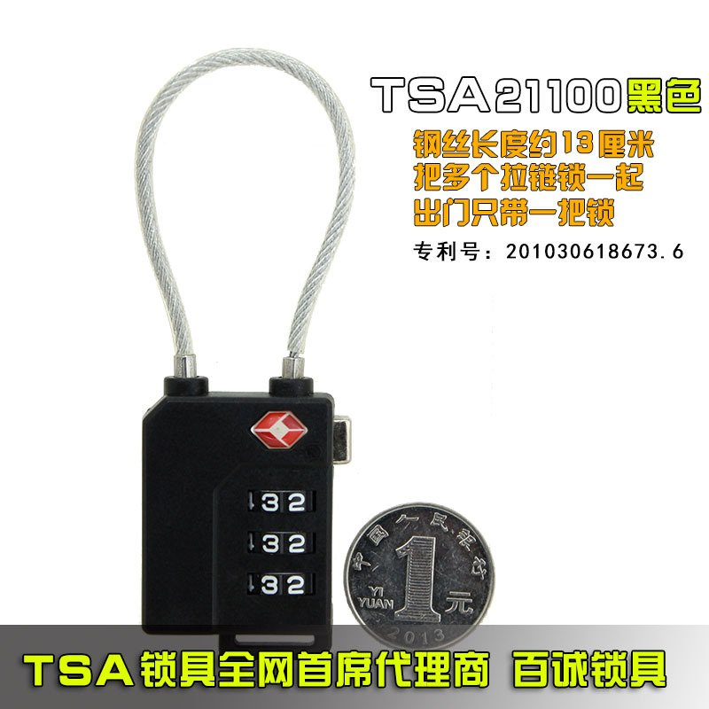 Customs Lock Plastic Password Lock Travel Lock Bag Mini Wire Rope Password Lock black