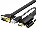 HDMI to VGA Cable HDMI To VGA Audio Synchronization Notebook Set-Top Box Connected Monitor Cable 1m