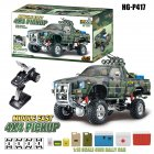 HG P417 1/10 2.4G 4WD RC Car  4X4 EP Pickup Vehicles Rock Crawler Truck without Battery Charger Model(excluding battery charger) ArmyGreen