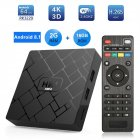 HK1 MINI 2G+16GB Android 8.1 TV BOX US Plug