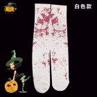 Halloween Bleeding Skeleton Pattern Stocking Cosplay Costume Accessories  Bleeding pattern socks