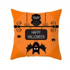 Halloween Series Orange Geometric Pillow Cover Home Party Decoration TPR184-2_45*45cm (without pillow)