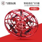 Hand Operated Drones for Kids Mini Induction Four-axis Aircraft RC Helicopter UFO Flying Ball Infrared Ray Control Toys for Boys Girls red