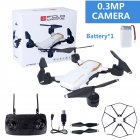 LF609 Wifi FPV RC Drone Quadcopter with 0.3MP/2.0MP Camera  White 30W