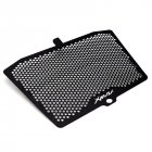 Motorcycle Modifications Radiator Protection Cover for Yamaha XMAX300 XMAX250 black