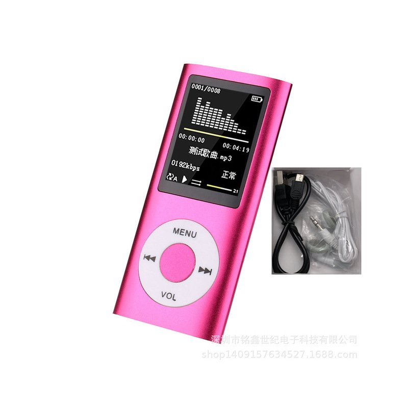 Music Player Radio HIFI Mp3 Player Digital LCD Screen Voice Recording FM Player Pink