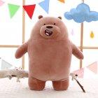 Plush Cartoon Bear/Panda Stuffed Toy Throw Pillow Gift Decoration Brown bear