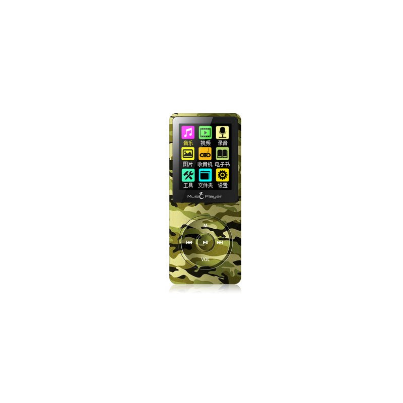 Portable Ultrathin HiFi MP3 MP4 Player Radio FM Recording E-book Folder Walkman Speaker Camouflage