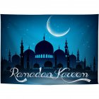 Printing Hanging Tapestry for Ramadan EID MUBARAK Decoration 12 #_140 * 100cm