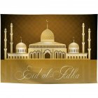 Printing Hanging Tapestry for Ramadan EID MUBARAK Decoration 9#_140 * 100cm
