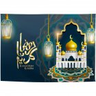 Printing Hanging Tapestry for Ramadan EID MUBARAK Decoration 15 #_140 * 100cm