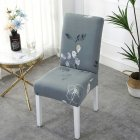 Printing Removable Chair Cover Stretch Elastic Slipcoversfor Weddings Banquet Gray flower_One size