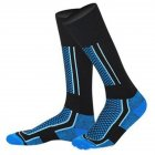 Professional Winter Sports Ski Socks Adult Children Thicken Warm Breathable Quick-drying Stockings