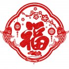 Red Window Sticker for New Year Living Room Bedroom Showcase Door Beautify Decoration xl6309