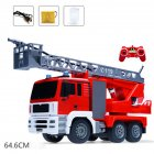 Remote Control Sprinkler Fire Truck Simulation Retractable Rotatable Ladder Kid Toy Gift E567-001