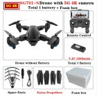 SG701 SG701 S GPS Drone with 5G WIFI FPV 4K Dual HD Camera Optical Flow Quadcopter Foldable RC Helicopter VS S167 E520S 5G foam box