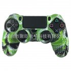 Soft Silicone Case Gel Protective Cover for PS4 pro/slim Controller  Camouflage green