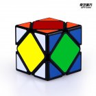 Special Shape Ramp Turn Magic Cube Puzzle Toy Stress Reliever black