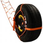 Trailer Belt Snow Skid Muddy Road Generally Vehicle Self-rescue Rope 1 pack