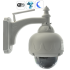 Wifi IP Camera   PTZ Wireless IP Camera