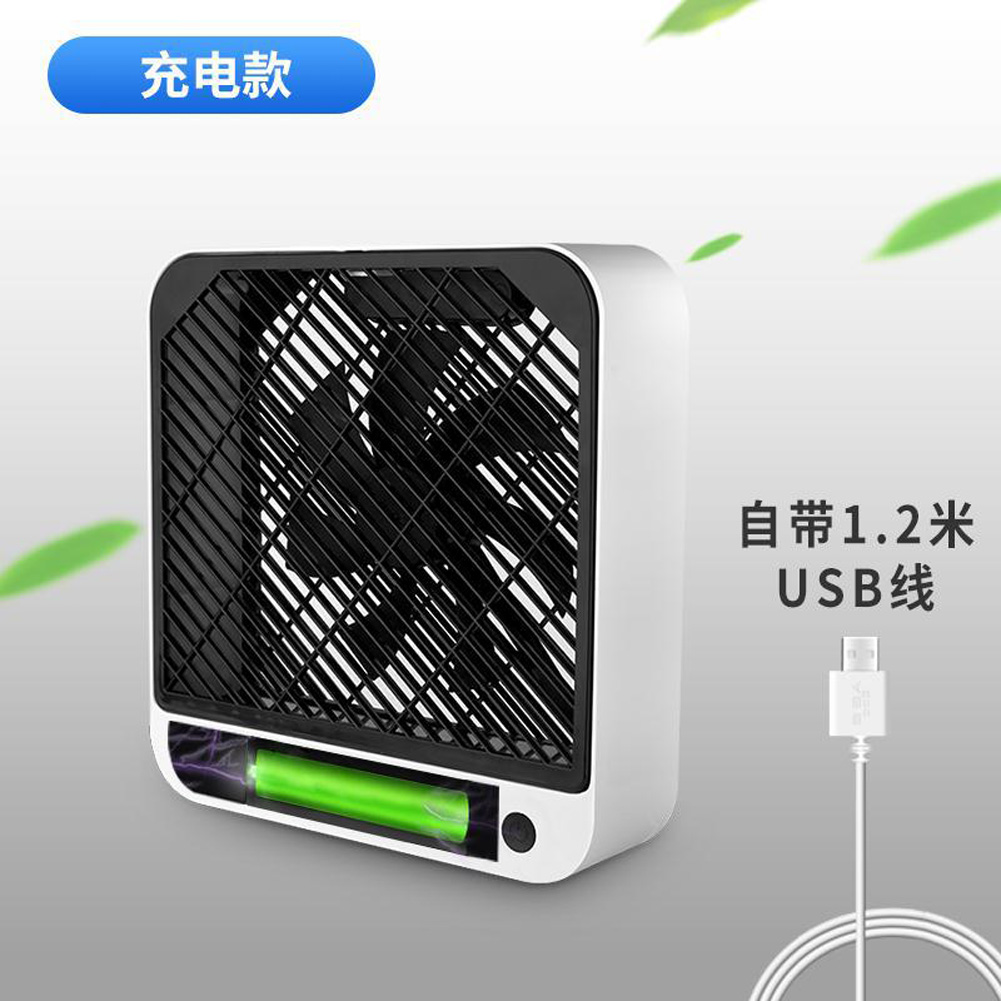 USB Charging Mini Table Fan Adjustable Low Noise Cooling Fan for Home Office Student Dormitory F8_Battery version