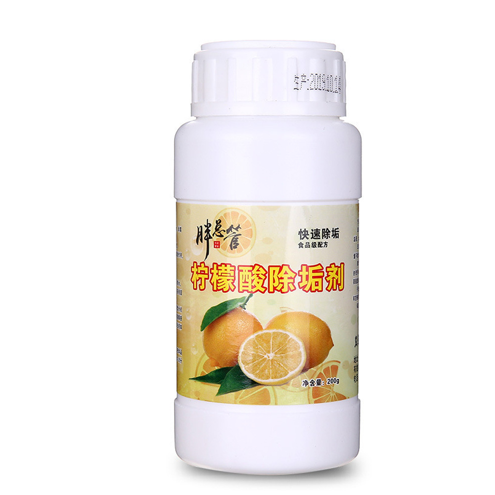 Food-grade Citric Acid Stain Remover Tea Cup Kettle Descaling Cleaning Agent Household Kitchen Cleaner white