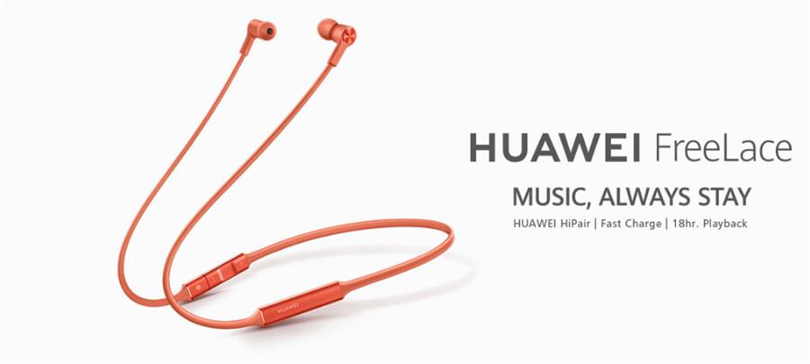 Huawei FreeLace Sport Earphone Huawei Bluetooth wireless Headset Memory Cable Metal Cavity Liquid Silicon Orange_Bluetooth 5.0