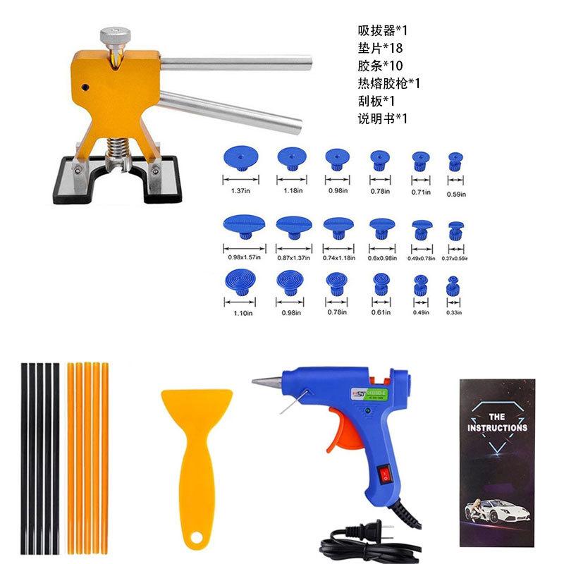 30pcs Car Body Dent Repair Tool Self Repair Kit For Removing Imperfections In Vehicle Sheet Metal 30-piece golden set
